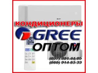Кондиционеры Gree - продажа оптом