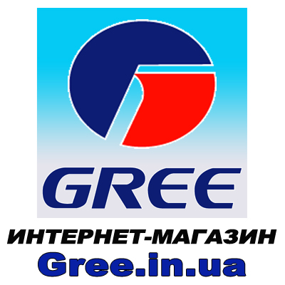 Кондиционеры Gree - официальный сайт дилера. купить кондиционер Гри в Украине: низкая цена, доставка, отзывы, все модели. Магазин Gree в Украине