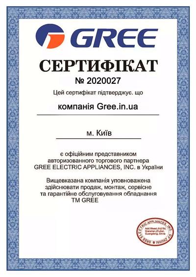 Официальный сайт дилера кондиционеров Gree (ГРИ)